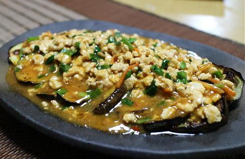 茄子のピリ辛鶏肉あんかけレシピ