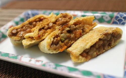 今日のキムチ料理レシピ:納豆とキムチの包み焼き