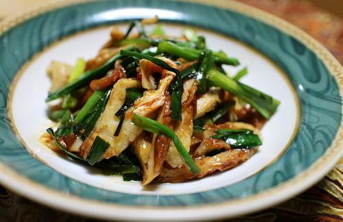 今日のキムチ料理レシピ:ニラとちくわの甘辛キムチ炒め