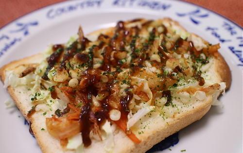 今日のキムチ料理レシピ:お好み焼き風キムチトースト