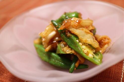 今日のキムチレシピ:オクラのキムチ梅肉和え