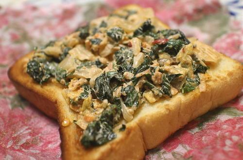 今日のキムチ料理レシピ:大葉とキムチのオープンサンド