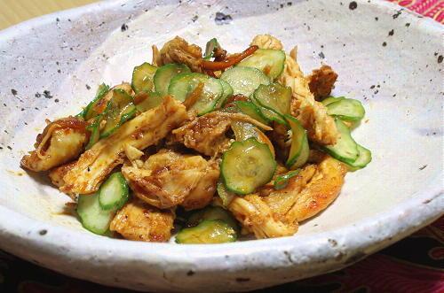 今日のキムチ料理レシピ:ピリ辛チキン