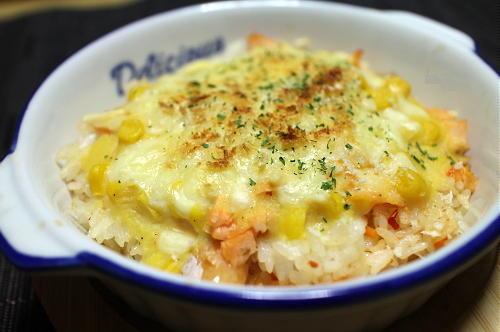 今日のキムチレシピ:鮭キムチドリア