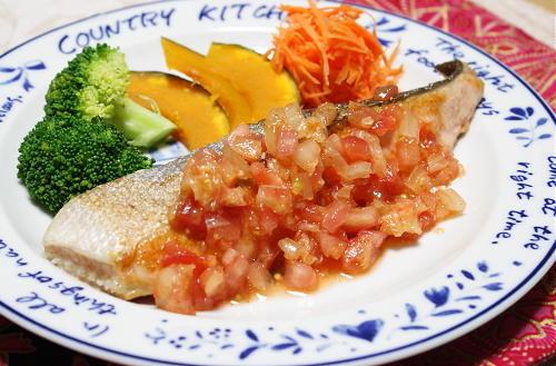 今日のキムチ料理レシピ:鮭のトマトキムチソース