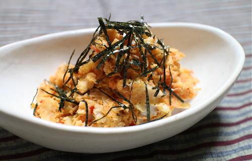 今日のキムチ料理レシピ:里芋のキムチサラダ