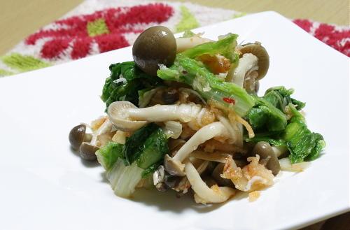 今日のキムチ料理レシピ:青菜とシメジのキムチおろし和え