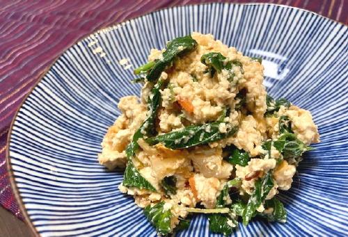 今日のキムチ料理レシピ:モロヘイヤとキムチの白和え