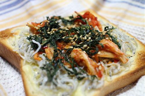 今日のキムチ料理レシピ:しらすキムチトースト