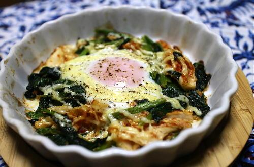 今日のキムチレシピ:ほうれん草とキムチの巣ごもり卵