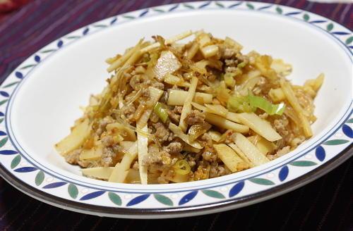 今日のキムチ料理レシピ:キムチ春雨