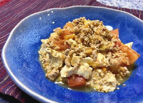 今日のキムチ料理レシピ:トマトと豆腐のキムチひき肉炒め