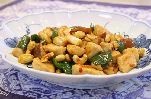 鶏肉とカシューナッツのピリ辛炒めレシピ