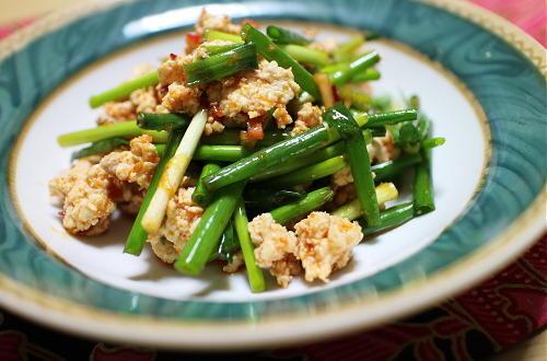 今日のキムチ料理レシピ:ねぎのピリ辛ひき肉和え