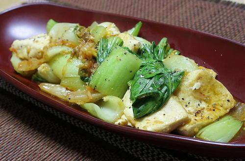 今日のキムチ料理レシピ:豆腐と青梗菜のキムチ炒め