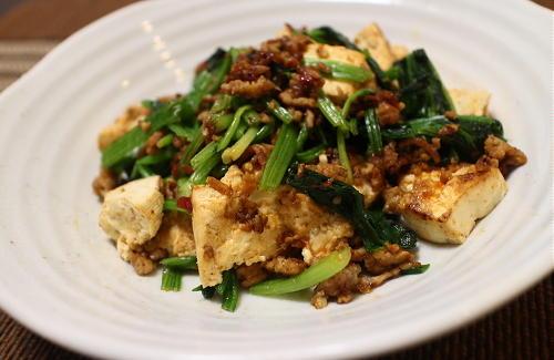 今日のキムチ料理レシピ:ほうれん草と豆腐のピリ辛ひき肉炒め
