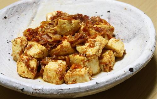 今日のキムチ料理レシピ:豆腐のピリ辛おかか炒め