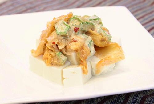 今日のキムチ料理レシピ:オクラキムチやっこ