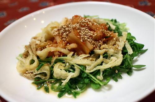 今日のキムチ料理レシピ:豆苗と油揚げのキムチ和え