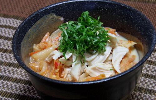 今日のキムチ料理レシピ:豆乳キムチそうめん